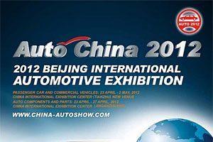 Auto China
