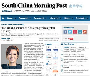 South China Morning Post Article Snippet