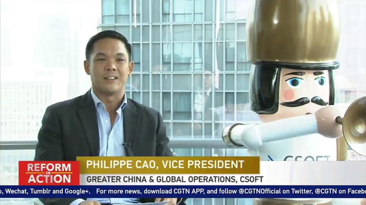 Philippe Cao CGTN