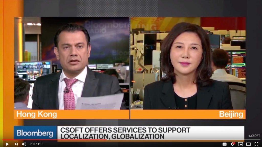 "CSOFT CEO Speaks on ""Bloomberg Markets Asia""   CSOFT ..."