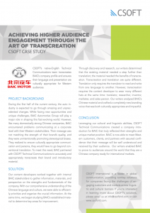 Localization industry best practices - Case Studies and White Papers