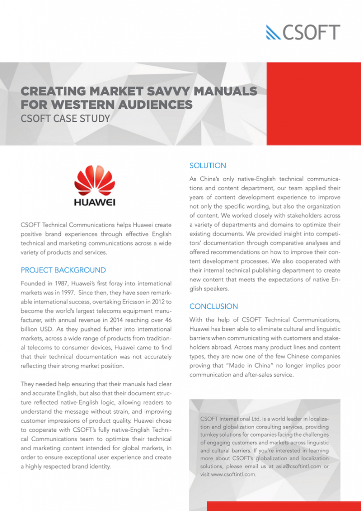 Creating Market Savvy Manuals for Western Audiences