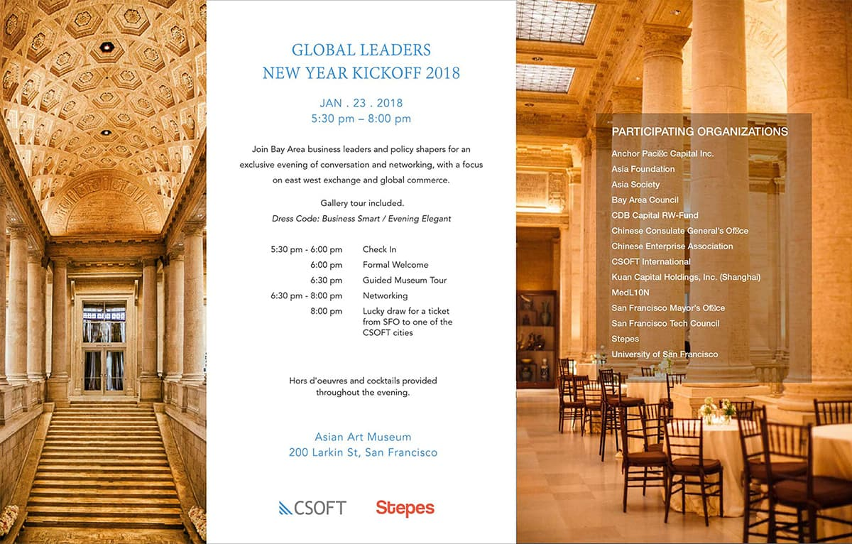 san-francisco-global-leaders-kickoff